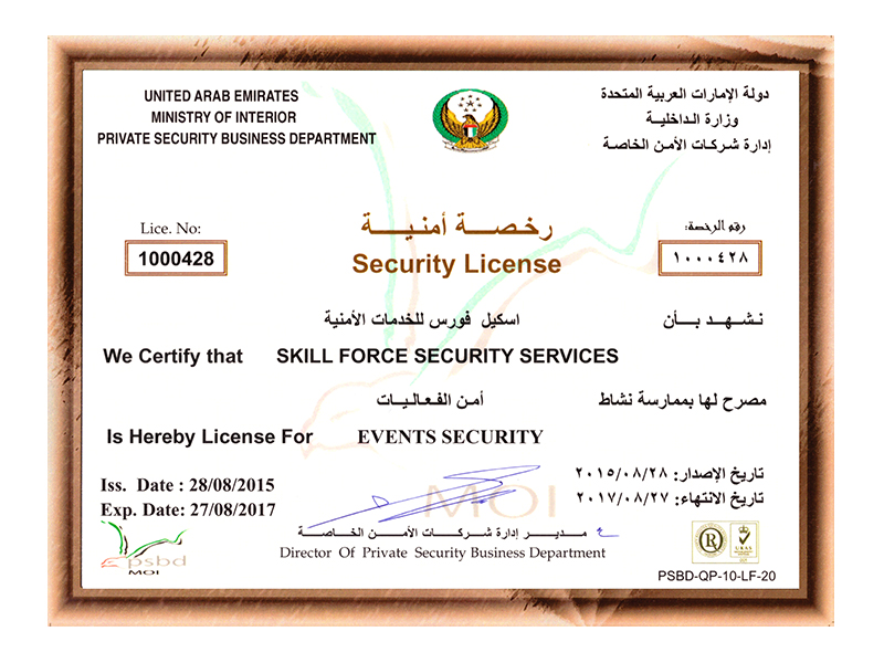 Events Security License