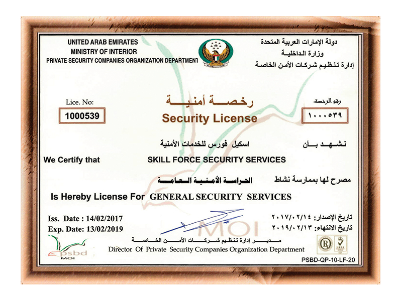 General Security License